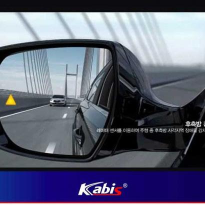 Система контроля слепых зон Kabis на Kia Optima 3 (K5)