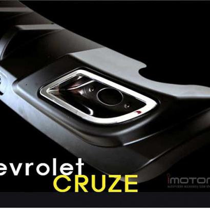 Диффузор заднего бампера на Chevrolet Cruze 2