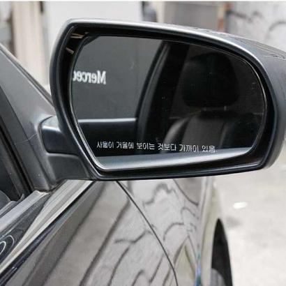 Широкоугольные зеркальные элементы с подогревом на Hyundai Sonata 6 (YF)