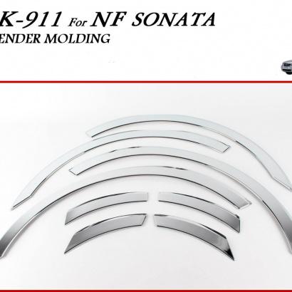 Молдинг колесных арок на Hyundai Sonata 5 (NF)
