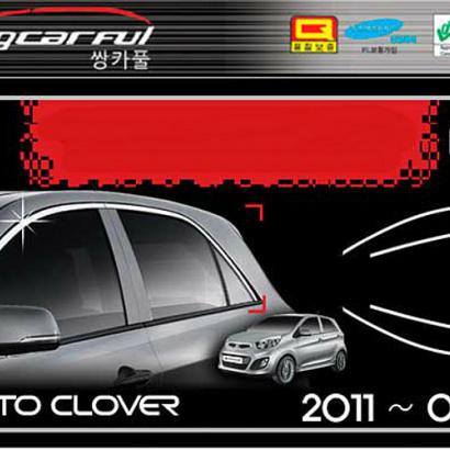 Молдинг окон на Kia Picanto 2