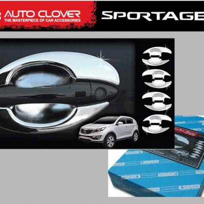 Молдинг ручек дверей  на Kia Sportage 3 (III)