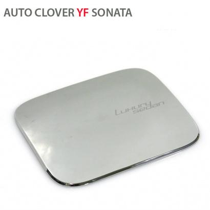 Накладка на лючок бензобака на Hyundai Sonata 6 (YF)