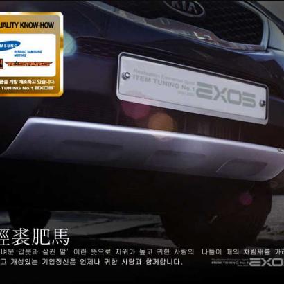 Накладка на передний бампер  на Kia Sorento XM