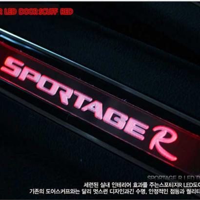 Накладки на пороги с подсветкой на Kia Sportage 3 (III)