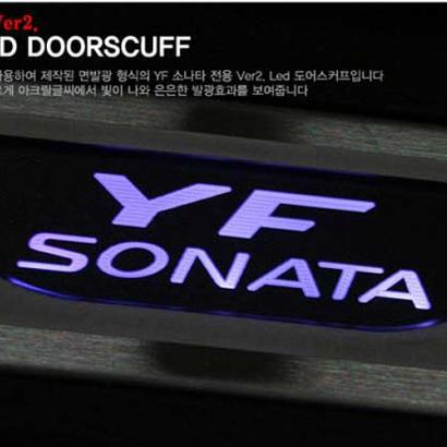 Накладки на пороги в салон с подсветкой на Hyundai Sonata 6 (YF)