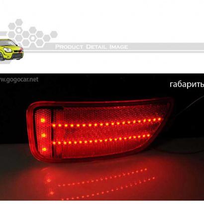 Рефлекторы заднего бампера на Kia Soul 1 поколение