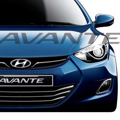 Решетка переднего бампера  на Hyundai Elantra 5 (Avante MD)