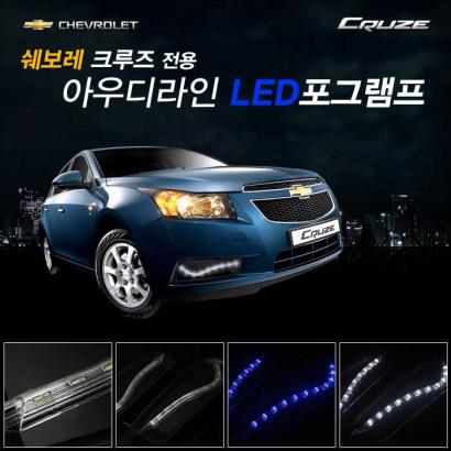 Светодиодные ходовые огни на Chevrolet Cruze 2