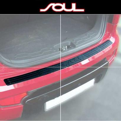 Накладка заднего бампера на Kia Soul 1 поколение