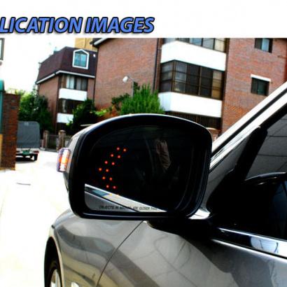 Зеркальные элементы широкого обзора с поворотником на Infiniti G 35 седан
