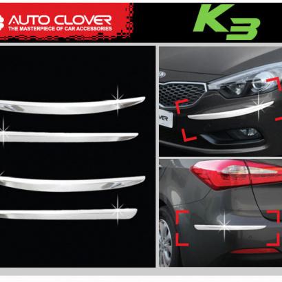 Молдинг переднего и заднего бампера на Kia Cerato 3