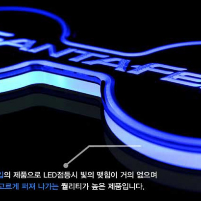 Светодиодная подсветка подстаканников и консоли на Hyundai Santa Fe 3 (DM)