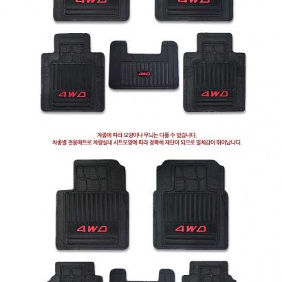 Автомобильные резиновые коврики на Hyundai ix35