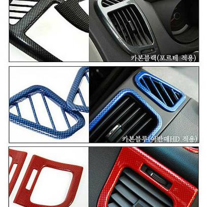 Декоративные накладки в салон Art-X Carbon на Kia Sportage 3 (III)