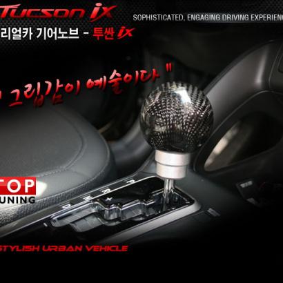 Ручка рычага коробки передач на Hyundai ix35