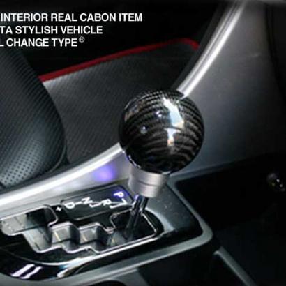Ручка рычага коробки передач на Hyundai Sonata 6 (YF)
