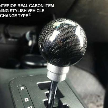 Ручка рычага коробки передач  Green Tech Carbon на Kia Picanto 2