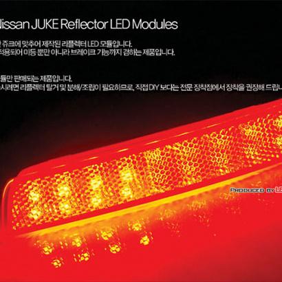 Светодиодные модули в рефлекторы на Nissan Juke