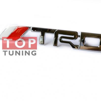 Шильд алюминиевый для решетки радиатора на Toyota