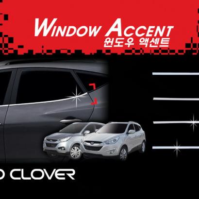 Молдинги дверей на Hyundai ix35