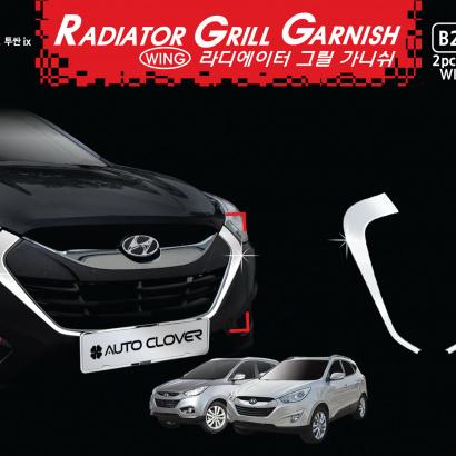 Боковой молдинг решетки радиатора на Hyundai ix35