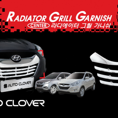 Центральный молдинг решетки радиатора на Hyundai ix35