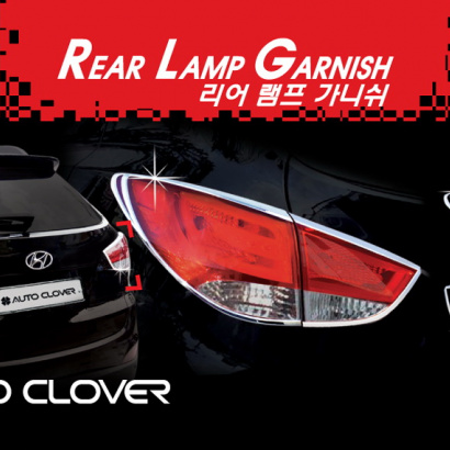 Реснички - накладки на задние фонари на Hyundai ix35