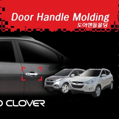 Накладки на ручки дверей  на Hyundai ix35
