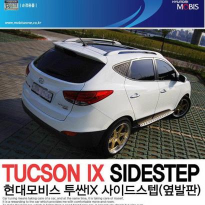 Пороги ступени на Hyundai ix35