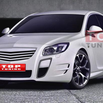 Обвес - тюнинг на Opel Insignia 1
