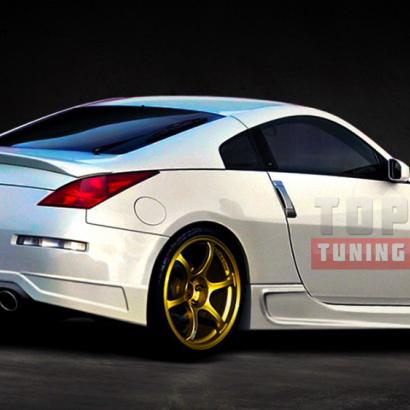 Юбка на задний бампер - Тюнинг на Nissan 350Z