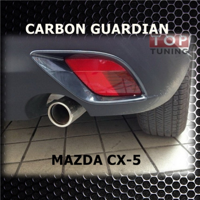 Реснички задних противотуманных фар Guardian Карбон на Mazda CX-5 1 поколение