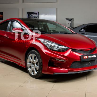 Тюнинг - Обвес M&S Trial на Hyundai Elantra 5 (Avante MD)