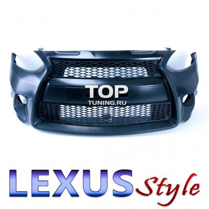 Передний бампер Lexus Style на Hyundai Solaris
