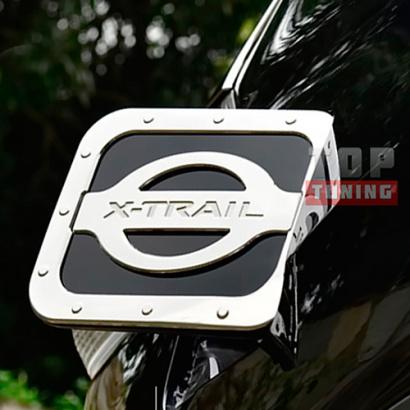 Накладка на лючок бензобака на Nissan X-Trail T32