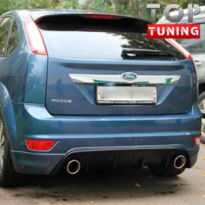 Тюнинг - Юбка на задний бампер на Ford Focus 2