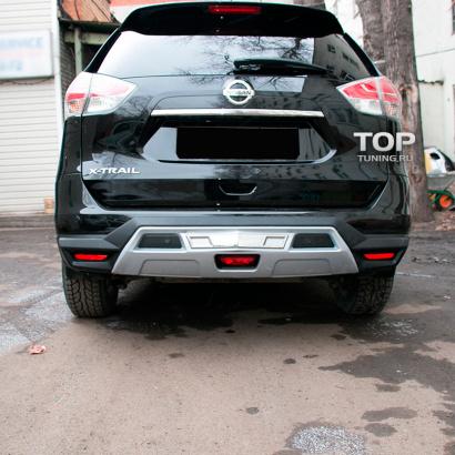 Юбка на задний бампер на Nissan X-Trail T32