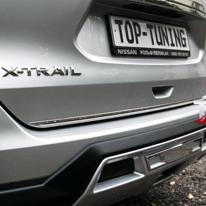 Накладка на кромку баганика на Nissan X-Trail T32