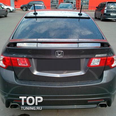 Тюнинг - Спойлер на Honda Accord 8