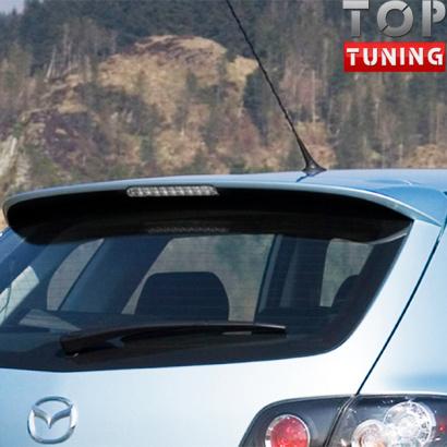Тюнинг - Спойлер на Mazda 3 BK