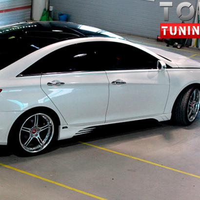 Тюнинг - Пороги MyRide на Hyundai Sonata 6 (YF)