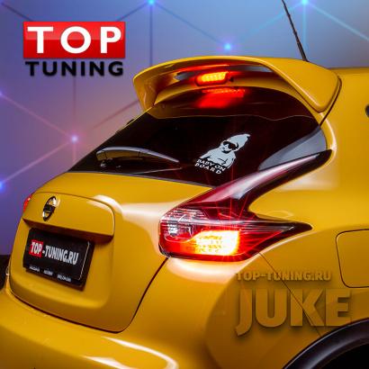 Тюнинг - Спойлер GT ABS на Nissan Juke