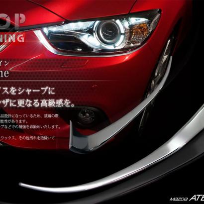 Нижние реснички фар на Mazda 6 GJ