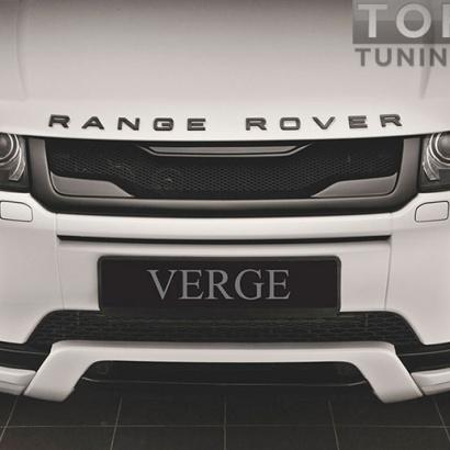 Тюнинг - Решетка радиатора на Land Rover Range Rover Evoque