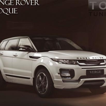 Тюнинг - Обвес на Land Rover Range Rover Evoque