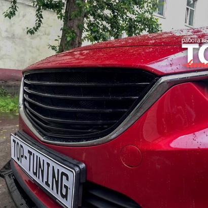 Тюнинг - Решетка радиатора на Mazda 6 GJ