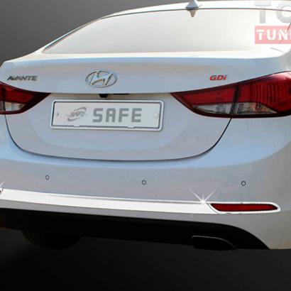 Накладки на задний бампер на Hyundai Elantra 5 (Avante MD)