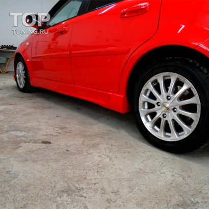 Тюнинг - Пороги  на Chevrolet Lacetti
