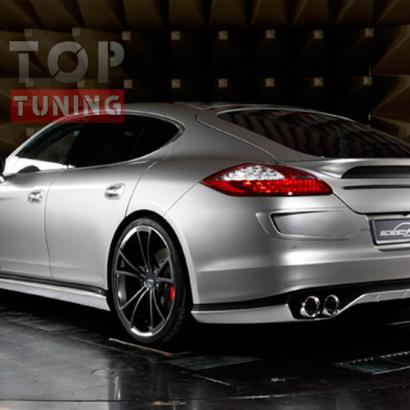 Тюнинг - Спойлер на Porsche Panamera